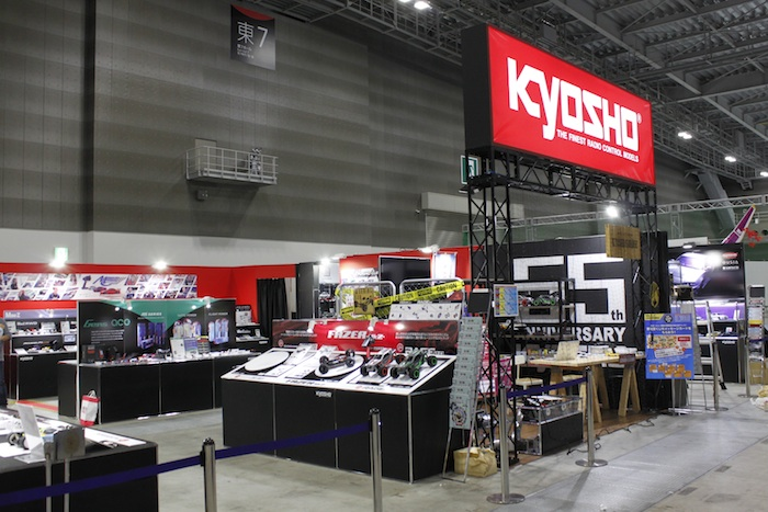 kyosho booth tokyo hobbymedia 2018