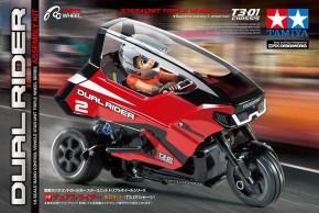 Tamiya Dual Rider Star Unit by PDC Designworks