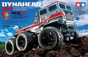 Tamiya: Dynahead 6×6 World of Truck Trials - Video
