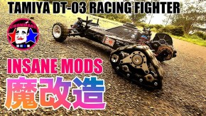 TAMIYA DT-03 Racing Fighter INSANE MODS