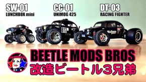 Team Chonmage: Custom Beetle SW-01, CC-01 and DT-03