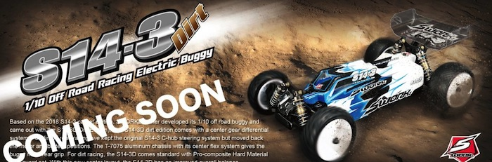 Sworkz: S14-3 Dirt 1/10 off road racing electric buggy
