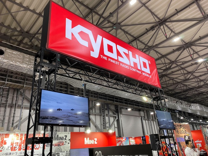 kyosho stand at tokyo hobby show 2019
