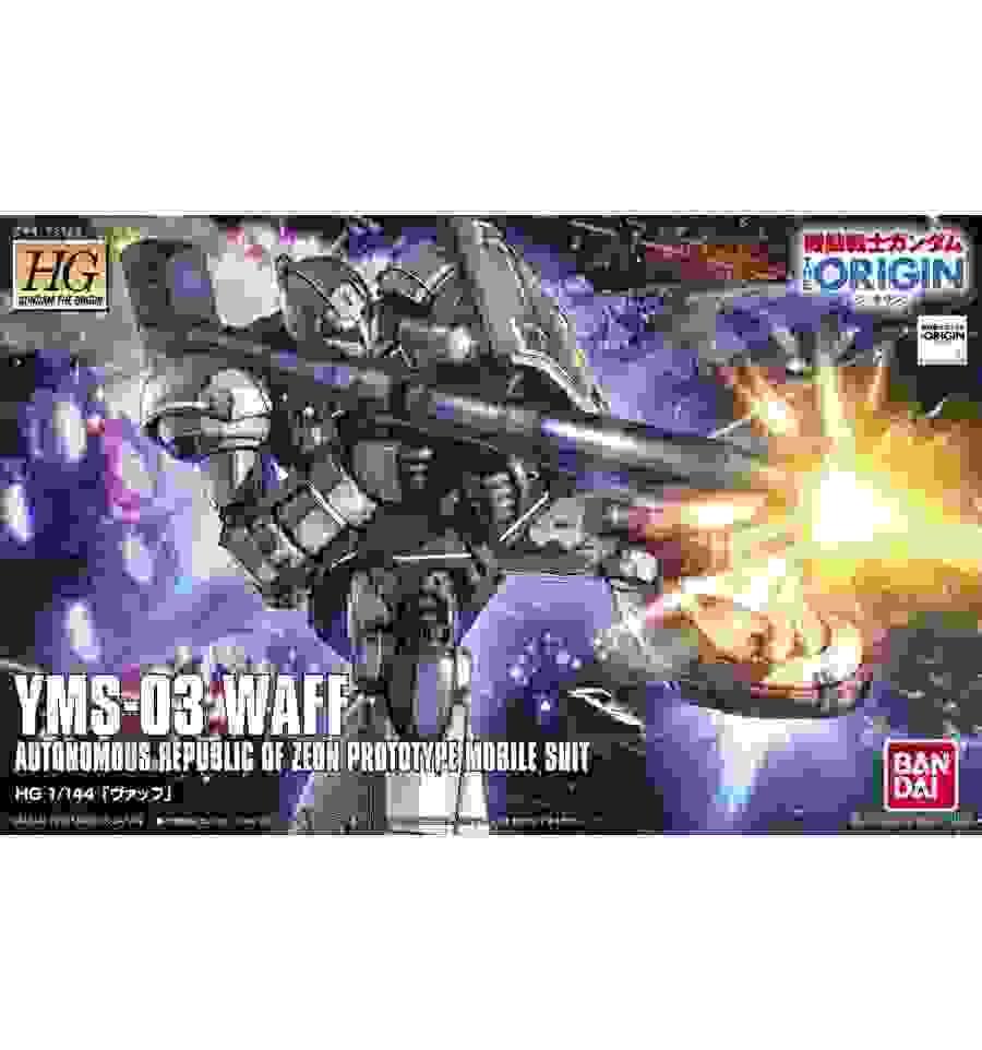 HG008 1/144 Vaffu (Mobile Suit Gundam THE ORIGIN)