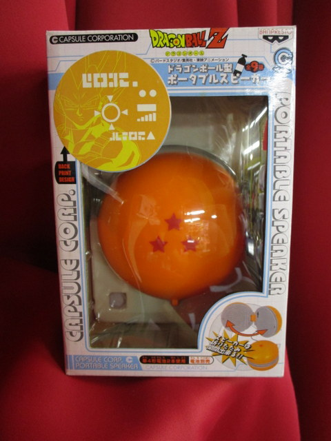 Banpresto Dragon Ball portable speaker Capsule Corporation Samsung sphere