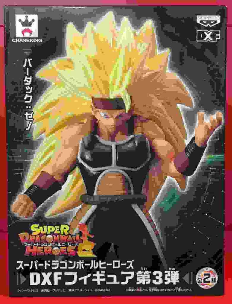 Banpresto DXF Figure Part 3 Super Dragon Ball Heroes BARDUCK: Xeno