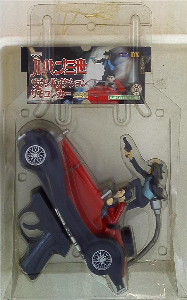 Banpresto Lupin The 3rd sound action remote-control Car red