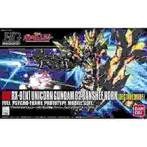 1/144 HGUC Unicorn Gundam 02 Banshee Norn (Destroy Bandai Hobby