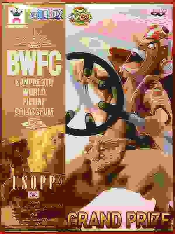 Banpresto BANPRESTO WORLD FIGURE COLOSSEUM Zoukeiou-Choujokessen 2 Vol7 Usopp ( Normal color)