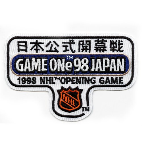 Game One 98 Japan NHL Opening night patch. Coming soon!