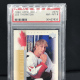 1996 Upper Deck Program of Excellence Joe Thornton Rookie Card #370. PSA Graded 8 .#30427633 Future 1st Ballet Hall Of fame player.