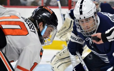 PSU-Princeton-Philly (21)