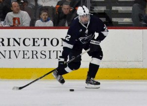 PSU-Princeton-Philly (49)