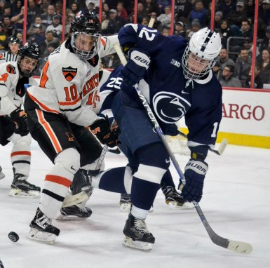 PSU-Princeton-Philly (7)