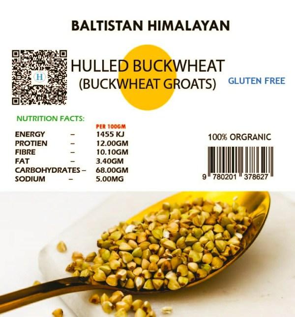 Buckwheat Groats (Hulled Buckwheat)