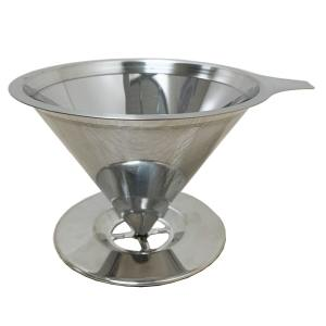 PS-DC02-B Single Coffee Dripper Filter with Base