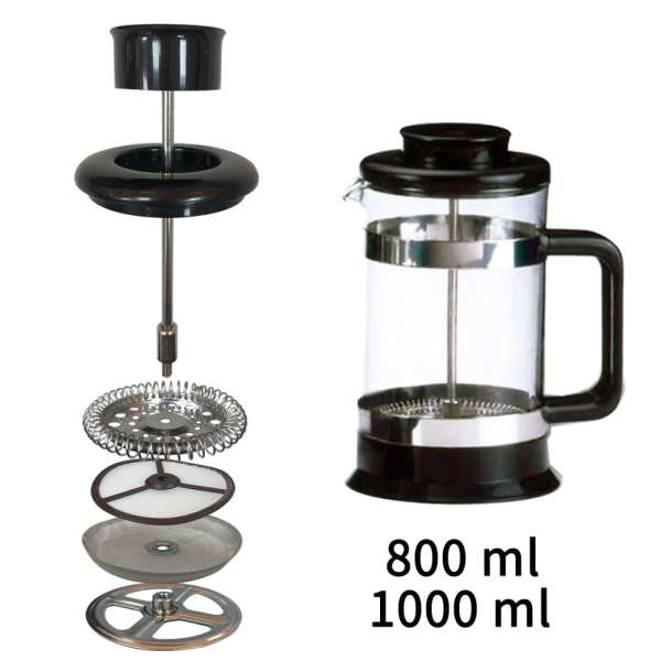 Holar PS-01 French Press Coffee Maker 800 1000ml