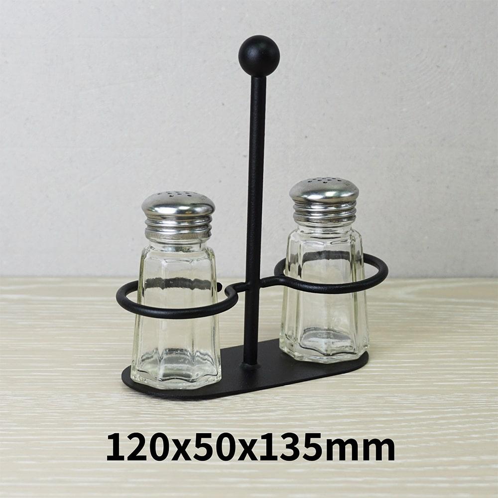 Holar - Salt Pepper Holder Stand Tray - Salt and Pepper Grinder Set Stand of 2 - WSD-R