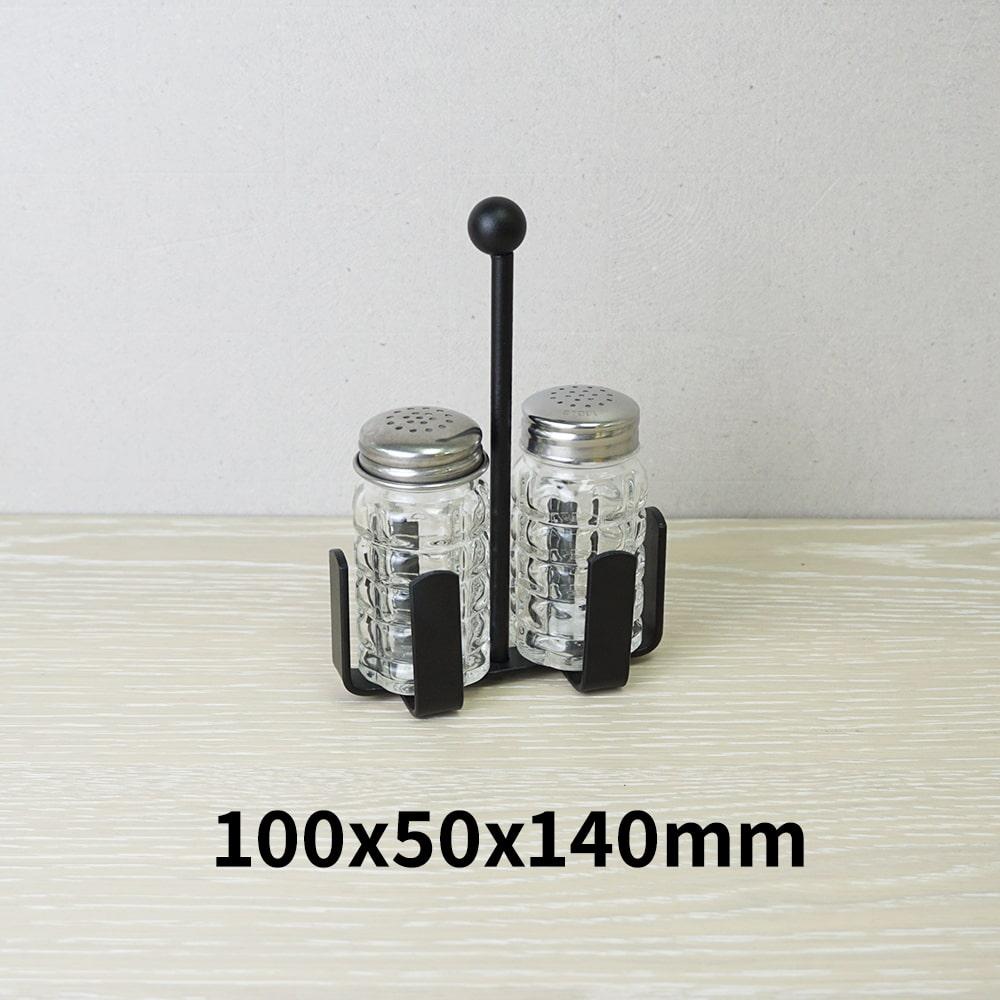 Holar - Salt Pepper Holder Stand Tray - Salt and Pepper Shaker Set Stand of 2 - WSD-Q