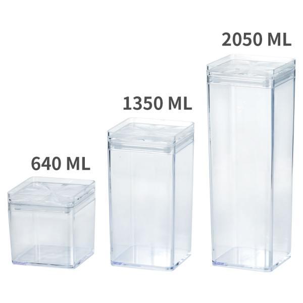capacity of Holar CASQ-01 square storage container