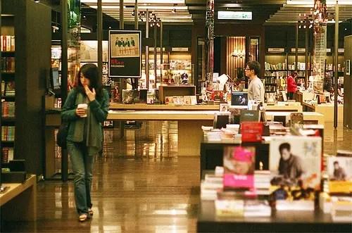 Eslite, la librería 24h
