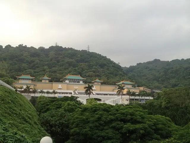 National Palace Museum – El Museo del Palacio Nacional