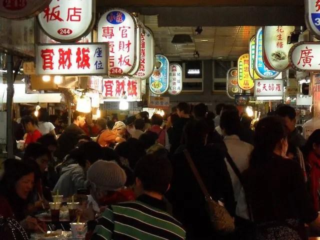 Mercado nocturno de Shilin (士林夜市)