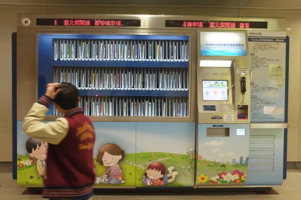 Fast book, una biblioteca en el metro