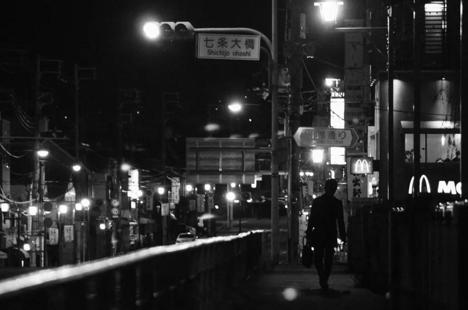 La Noche en la Ciudad Asiática