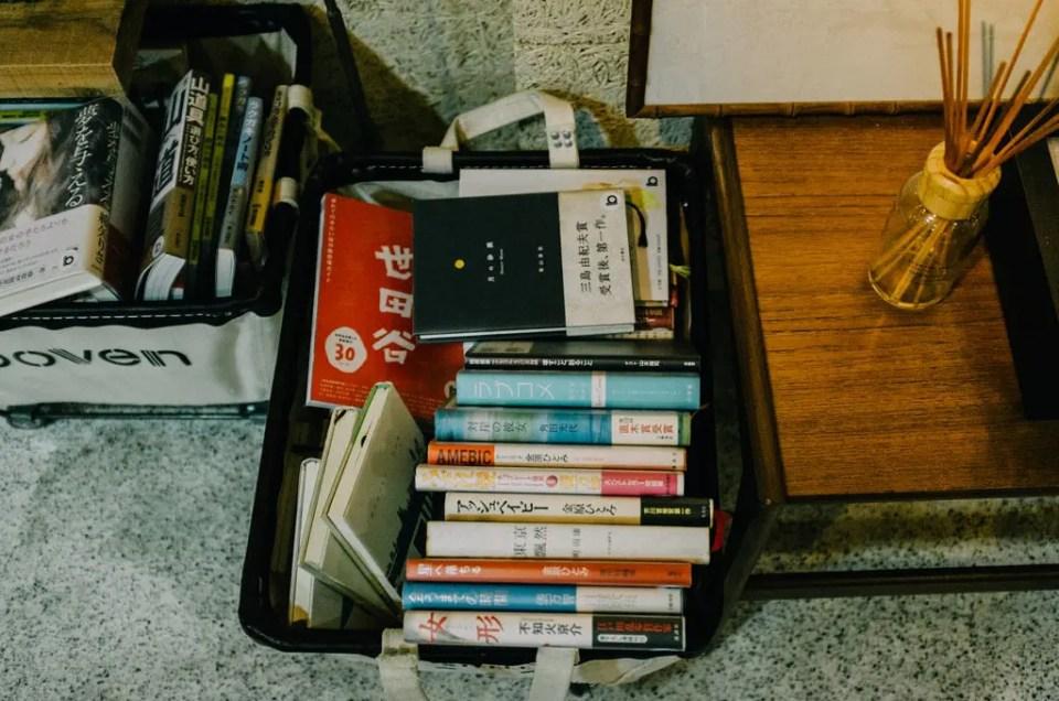 Boven: Una biblioteca de revistas en Taipei