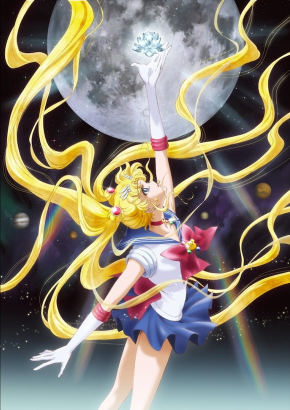 sailor moon w crystal