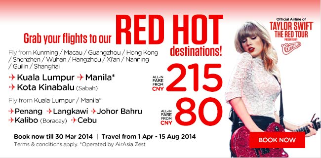 AirAsia China Grab Flights to Red Hot Destinations Promotions