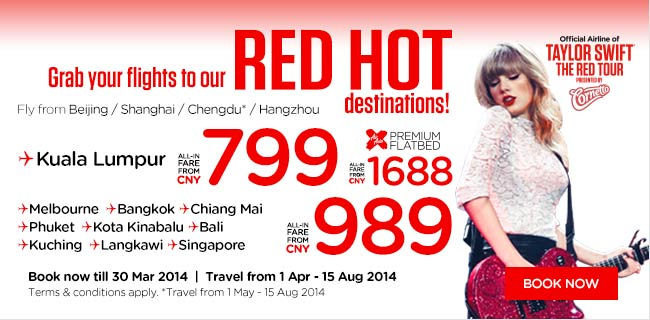 AirAsia China Red Hot Destinations Promotions