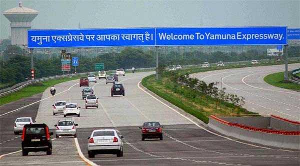 Yamuna Expressway: Delhi to Agra via Yamuna expressway