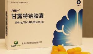 image oligomannate alzheimers drug china 4029 700 1574031105571 New 'seaweed-based' Alzheimer's drug shows extreme promise