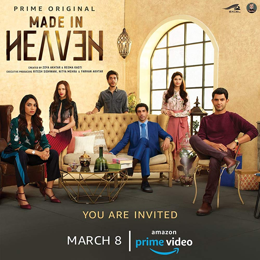Made In Heaven Amazon