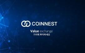 Coinnest South Korean Exchange