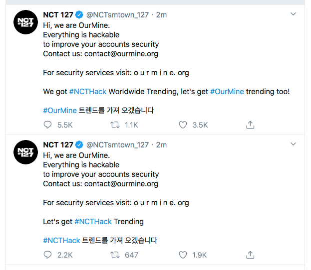 NCT127 hacked