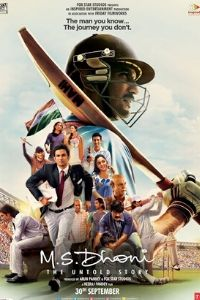 MS Dhoni The Untold Story 2016 Sushant Singh Rajput Hindi Movie Free Download