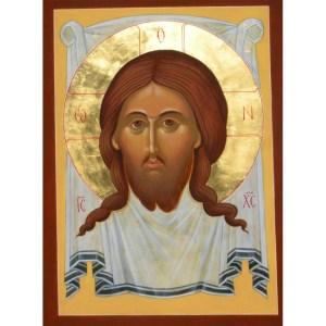 Jesus_Cropped