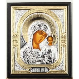 2190044 1060R mother of god