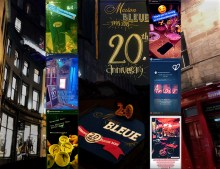 Coverage montage of posts from influencers and journalists who attended Maison Bleue's 20th anniversary celebrations, thanks to Holyrood PR's influencer marketing services
