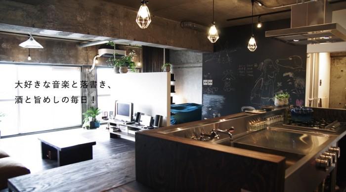 concrete interior elements