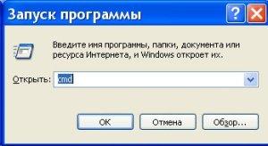 DlgRunCmd