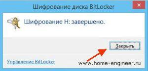 flash_password_10