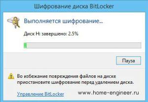 flash_password_9