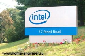 intel_office