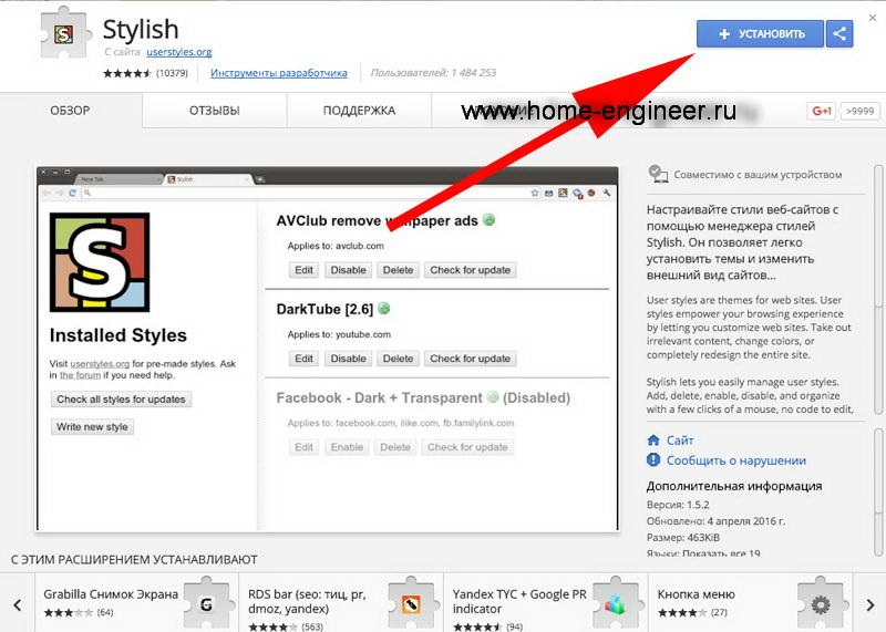 Старый дизайн вк расширение для яндекс браузера