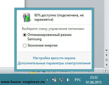 ноутбук самсунг не заряжается батарея
