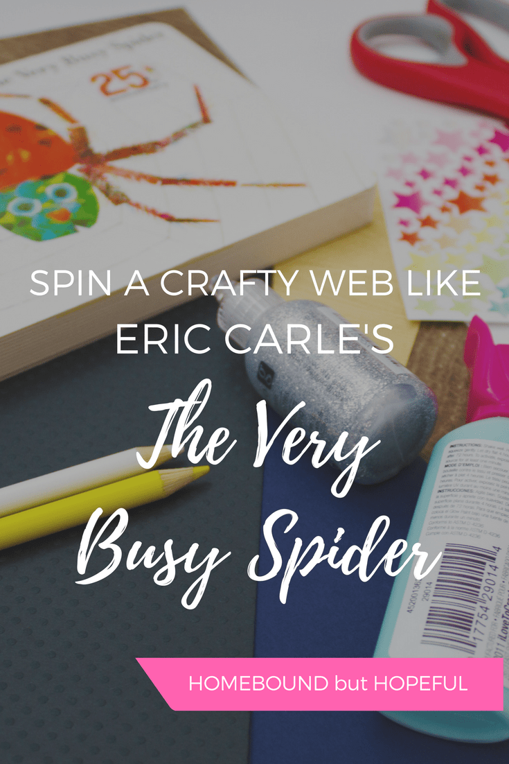 The Very Busy Spider | Eric Carle | Kid Lit | Kid Lit Art | Crafts for Kids | Reading Extension | Storytime